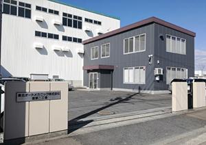 泉第二工場